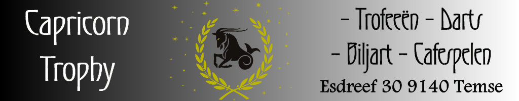 Capricorn Trophy